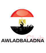 Awlad Baladna Club